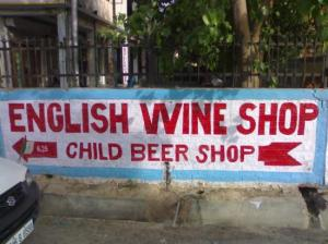 child-beer-shop_mq1Jb_8600