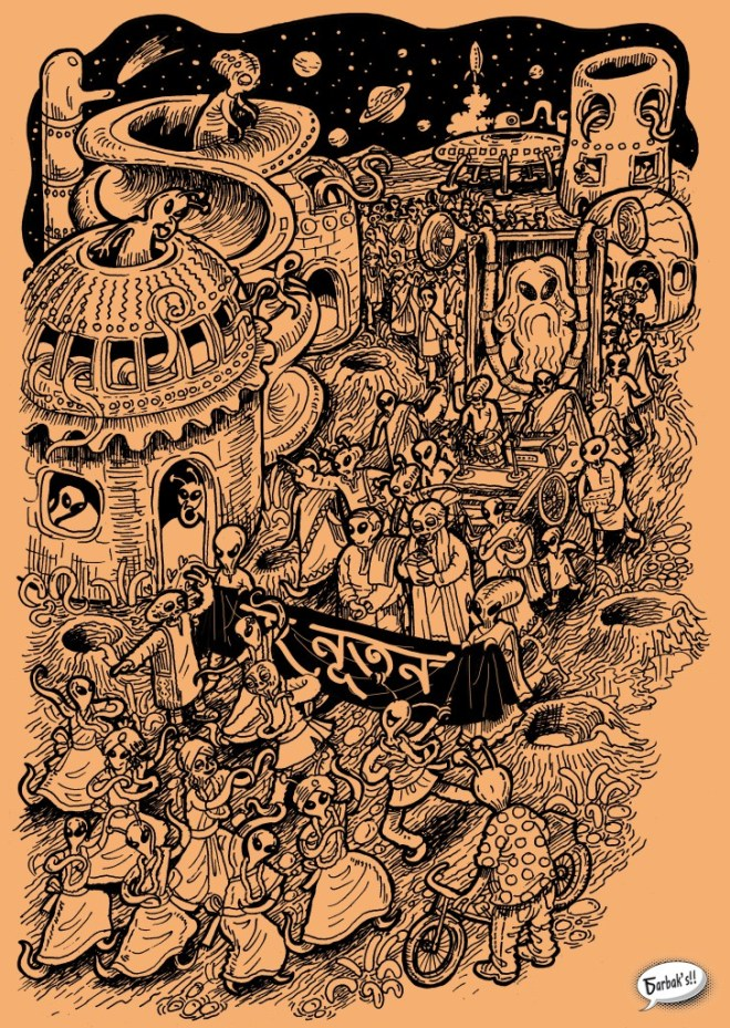 Alien Ponchishey Boishakh by Charbak Dipta | Cupick