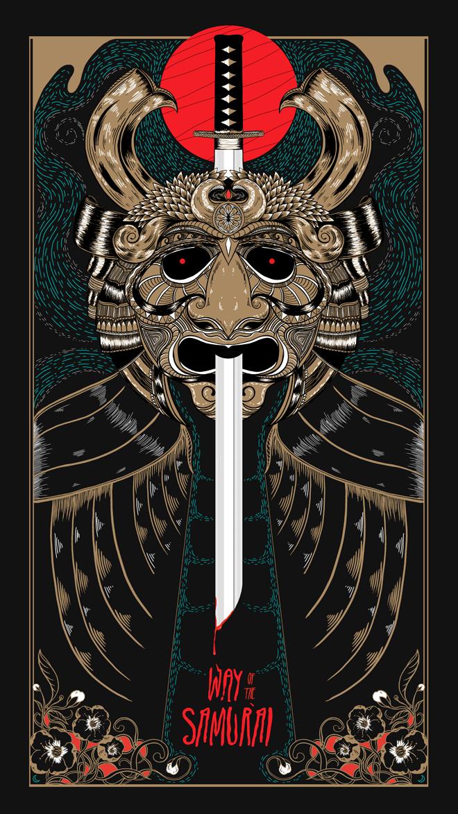 Way of the Samurai | Cupick
