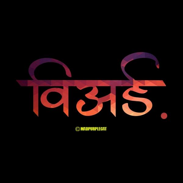 typography14