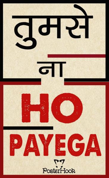 typography16