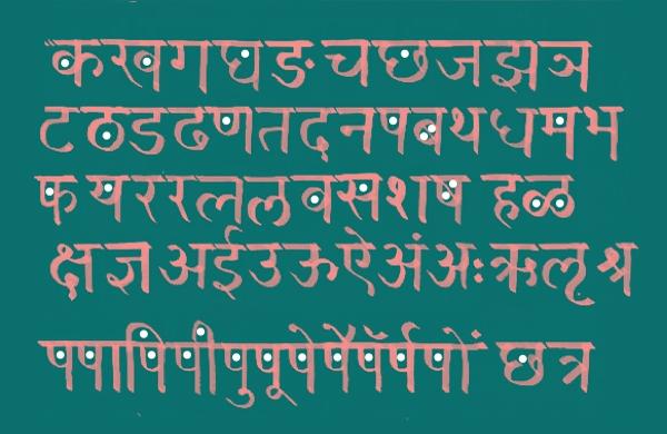 typography46