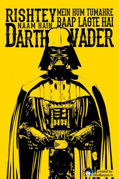 darthvader1