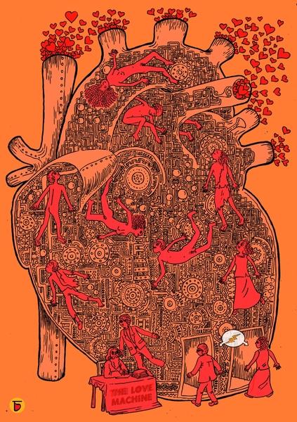 The Love Machine by Charbak Dipta