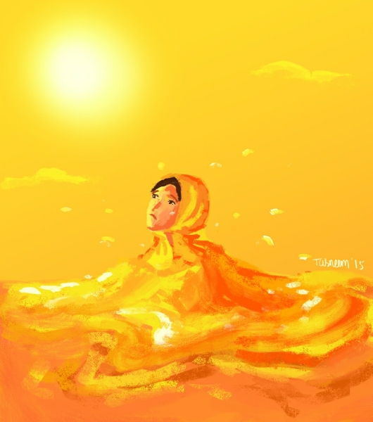Self by Tasneem Amiruddin